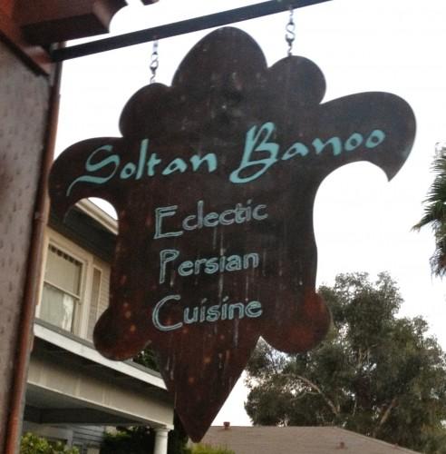 Soltan Banoo Sign